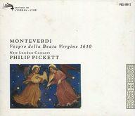 フィリップ・ピケット(指揮) ニュー・ロンドン・コンソート / モンテヴェルディ:聖母マリアのための夕べの祈り(晩課) 1610年
