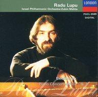 ラドゥ・ルプー(ピアノ) ズービン・メータ(指揮) イスラエル・フィルハーモニー管弦楽団 / ベートーヴェン:ピアノ協奏曲第1・2番
