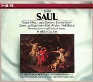 ジョン・エリオット・ガーディナー(指揮) イギリス・バロック管弦楽団 他 / ヘンデル:オラトリオ「サウル」