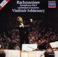ヴラディーミル・アシュケナージ / ラフマニノフ交響曲 第1番 ニ短調