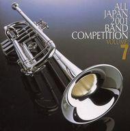 オムニバス / 全日本吹奏楽2001 Vol.7