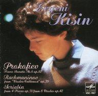 キーシン / プロコフィエフ:ピアノ・ソナタ第6番 他