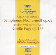 フルトヴェングラー(指揮) / ブラームス:交響曲第1番・ベートーヴェン:大フーガ