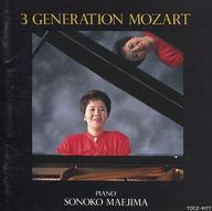 前島園子(ピアノ) / 3 GENERATION MOZART