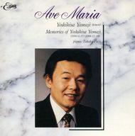山路芳久(テノール) 藤井孝子(ピアノ) / アヴェ・マリア 他