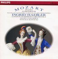 イングリット・ヘブラー(ピアノ) ロンドン交響楽団 他 / モーツァルト:ピアノ協奏曲第8番「リュッツォウ」、第9番「ジュノム」