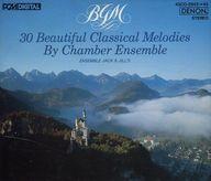 BGM/最も美しいクラシック名曲集(廃盤)