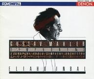 エリアフ・インバル(指揮) フランクフルト放送交響楽団 / マーラー:交響曲 第3番