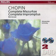 アレグザンダー・ウニンスキー(ピアノ) / ショパン:マズルカ全53曲、即興曲全4曲、子守歌