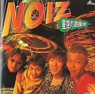 ランクB) NOIZ/星空の遊園地