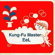 EeL(イール) / Kung-fuMASTER