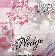 ランクB) レイラ / Pledge-Orchestrated version (会場限定発売品)