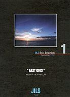 JILS / JILS Best Selection 1