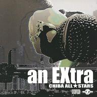 CHIBA ALL☆STARS / an EXtra