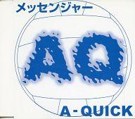 A-QUICK / メッセンジャー