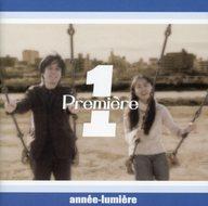 annee-lumiere / Premiere