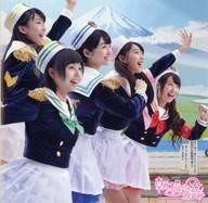 転校少女歌撃団 / バ・ビ・ブブブー・ブートキャンプ ~プラクティス1 夢見るアッパーカット~/LOVE RANGE!