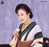 小林幸子 / 小林幸子全曲集 '99 やんちゃ酒(セリフ入り)