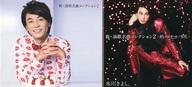 氷川きよし / 新・演歌名曲コレクション2~愛しのテキーロ/男花~[初回限定盤A](状態:スリーブ欠品)