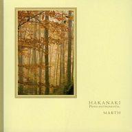 MARTH / HAKANAKI PIANO INSTRUMENTAL