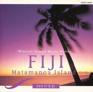 300の宝石 フィジー/マタノイア島