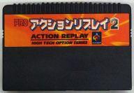 SS用 プロアクションリプレイ 2 ゲーム攻略ナビゲーター (本体単品/付属品無) (箱説なし)