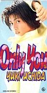 内田 有紀        /(廃盤)OnlyYou/同別