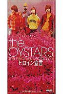 the OYSTARS  /(廃盤)ヒロイン宣言/変わらず