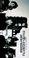 JUN SKY WALKER(S) / さらば愛しき危険たちよ(廃盤)