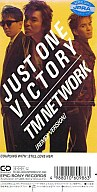 TM NETWORK / Just One Victory
