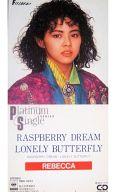 レベッカ / PASBERRY DREAM