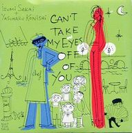 ZARD / CAN'T TAKE MY EYES OFF OF YOU