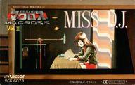 超時空要塞マクロス Vol.III MISS D.J.