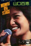 山口百恵 / MOMOE ON STAGE