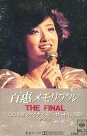 山口百恵 / 百恵メモリアル VOL.5 THE FINAL