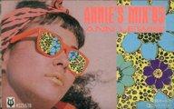 アン・ルイス / ANNIE'S MIX'85