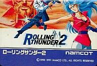 ローリングサンダー2 (箱説なし)