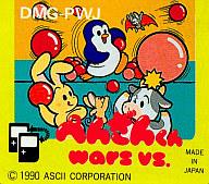 ぺんぎんくんwars vs. (箱説なし)