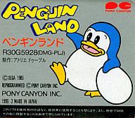 ペンギンランドどきどき (箱説なし)