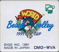 ワールドビーチバレー 1991GB CUP (箱説なし)