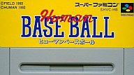 ヒューマン・ベースボール (SPG) (箱説なし)