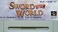 ソードワールドSFC (RPG) (箱説なし)