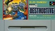 DESTRUCTIVE (STG) (箱説なし)