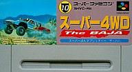 スーパー4WD The BAJA (箱説なし)