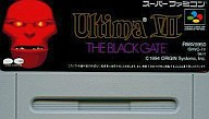 7ウルティマ (RPG) (箱説なし)