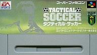 タクティカル・サッカー (箱説なし)