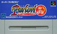 Parlor! Mini3 (箱説なし)