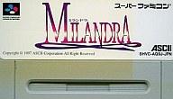 ミランドラ (RPG) (箱説なし)