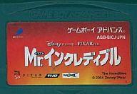 Mr.インクレディブル (箱説なし)