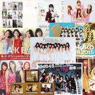 女性アイドルカレンダー30本セット